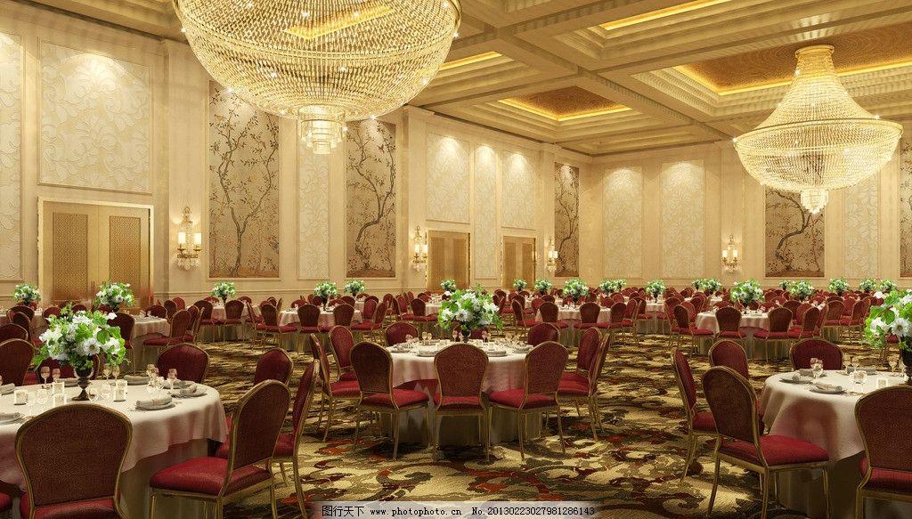酒店大宴会厅效果图 宴会厅 餐厅 大厅 酒店大厅 室内设计效果图 装饰
