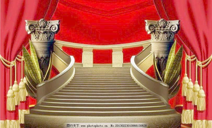 欧式房地产广告布图片