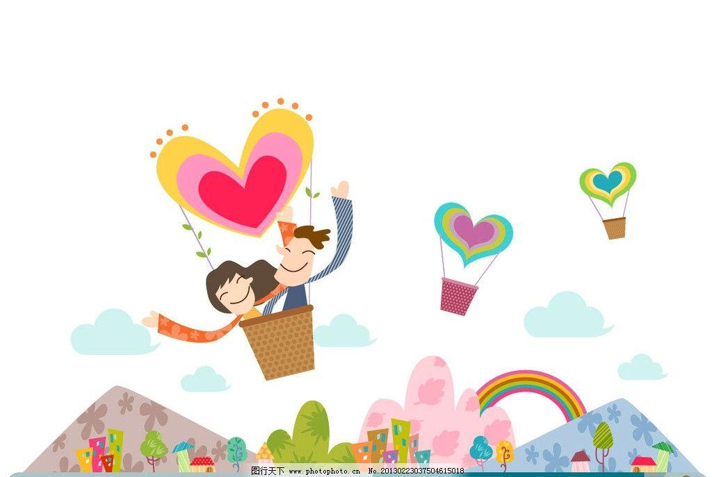 卡通人物 卡通风景 爱心 远山 彩虹 绿树林 卡通漫画 卡通插画 友情