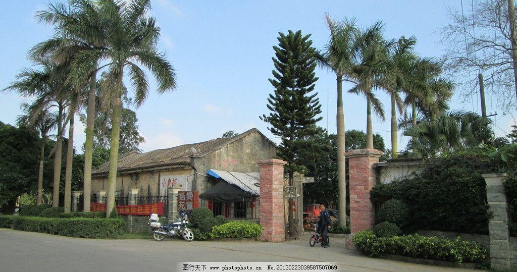 湛江森林公园摄影 三岭山森林公园 霞山区 树木 树林 矮屋 园林建筑