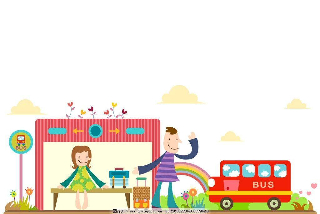旅行 春天 出游 坐车 车站 巴士 春游 春天风景 卡通人物 卡通风景