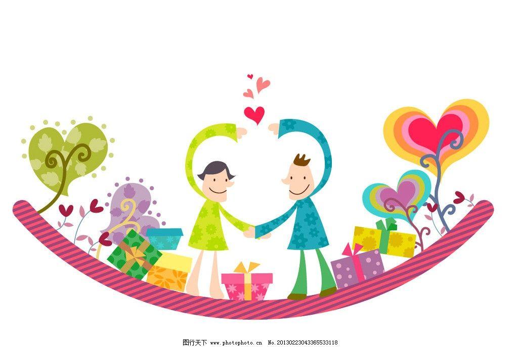 爱情 情侣 爱心 礼物 礼盒 礼品 春天风景 卡通人物 卡通风景