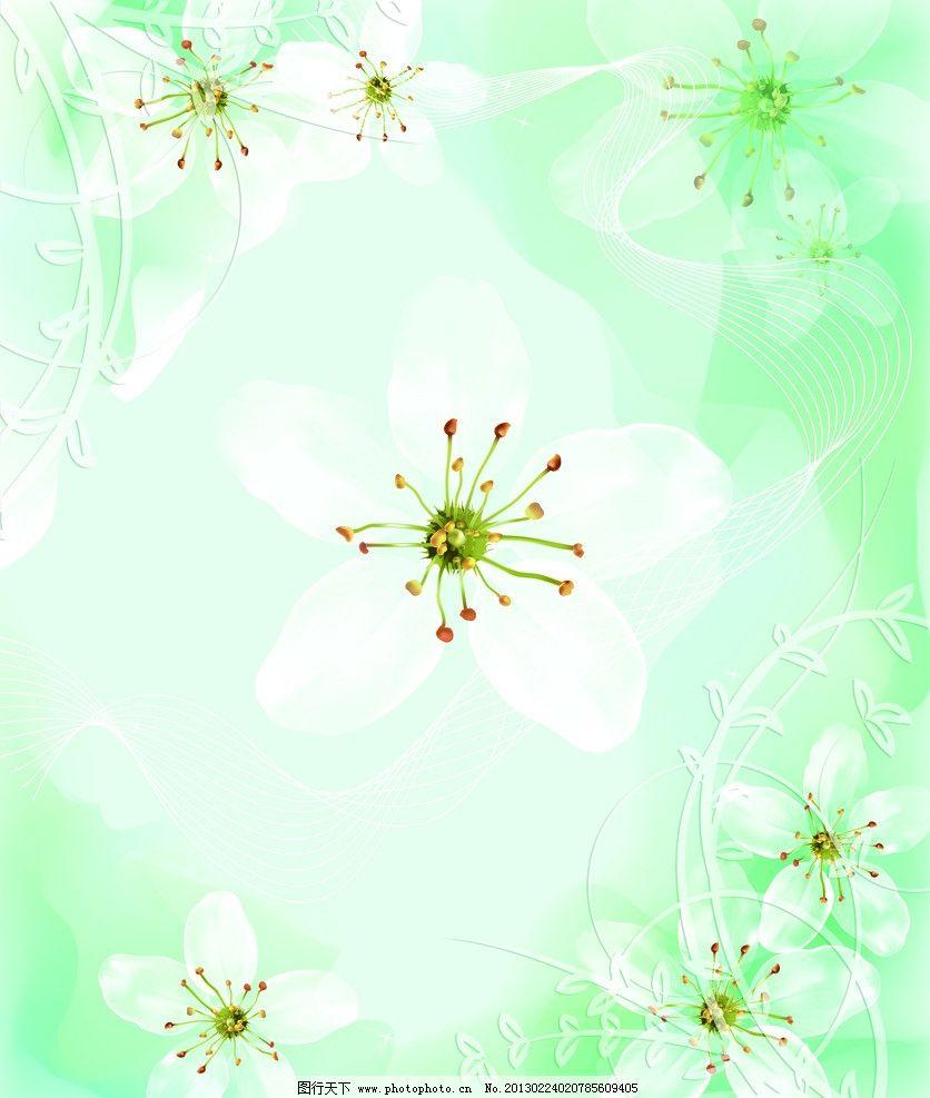 梦幻花 移门 花朵 质感 梦幻 光点 星光 白花 透明花 花蕊 天蓝色 兰