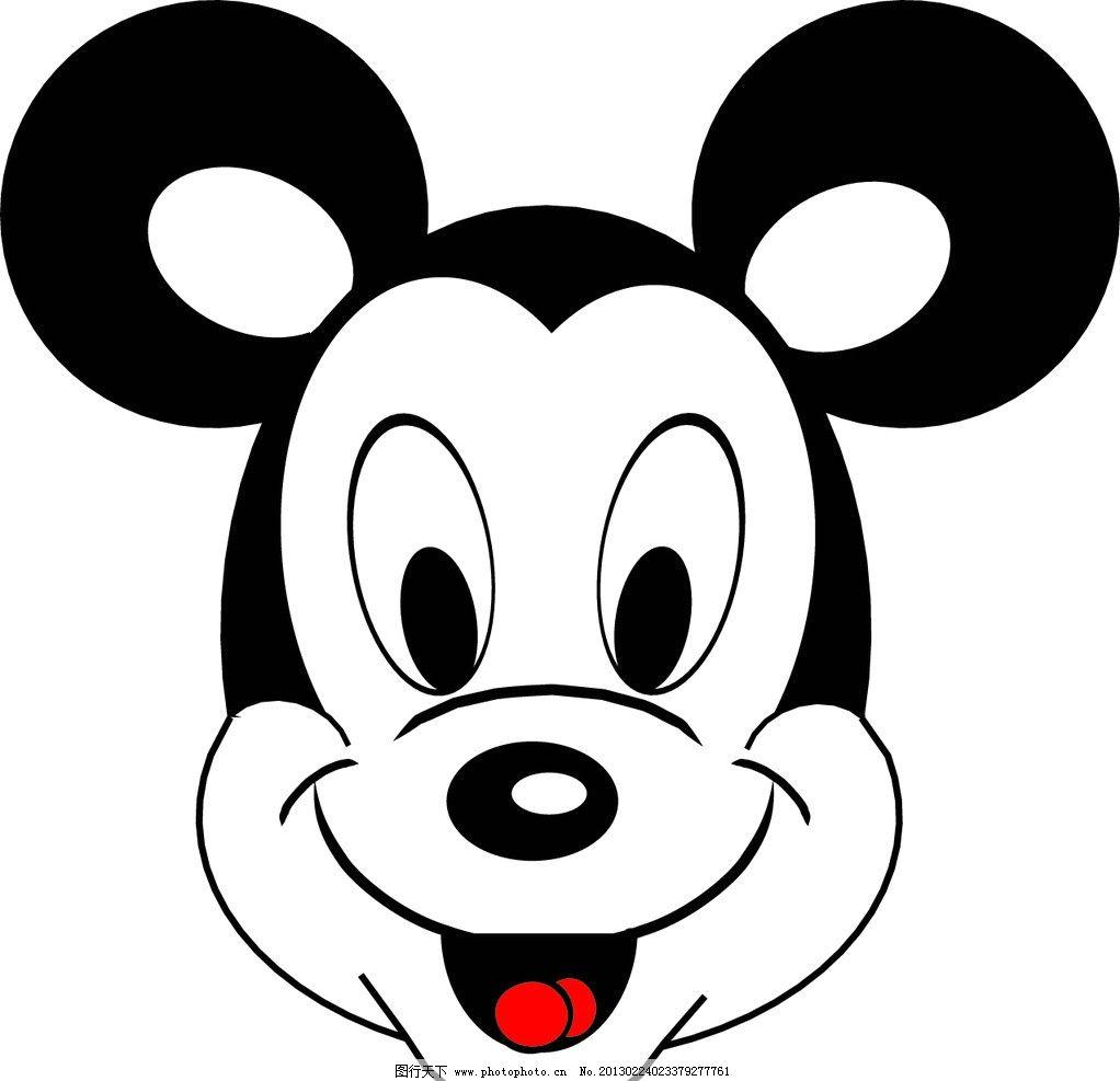 米老鼠 米奇 电脑绘制 线条 矢量 可爱 红色 明星偶像 矢量人物 ai
