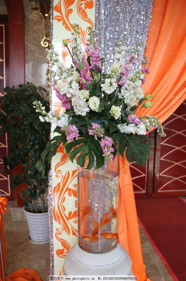 豪华婚礼鲜花金鱼缸设计图片