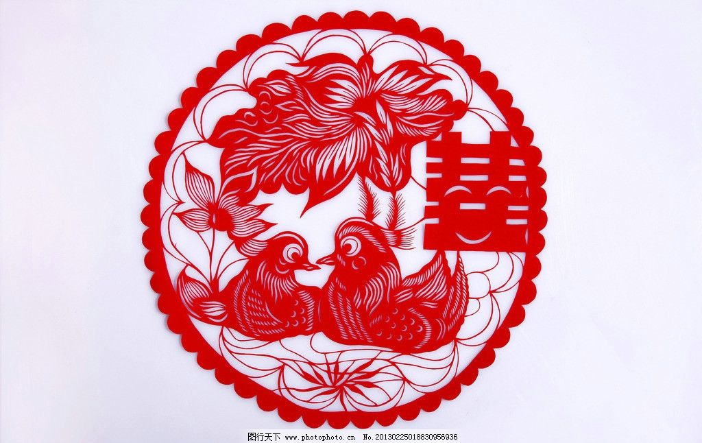 红双喜 双喜 结婚 婚礼 剪纸 鸳鸯 传统文化 文化艺术 设计 300dpi jp