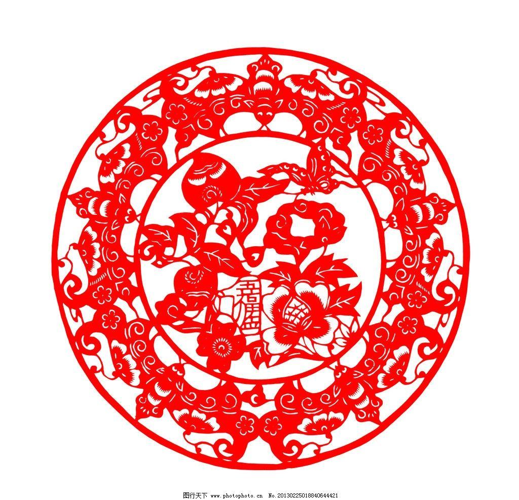 五福临门 剪纸 蝙蝠 花朵 吉祥 传统文化 文化艺术 设计 300dpi jpg