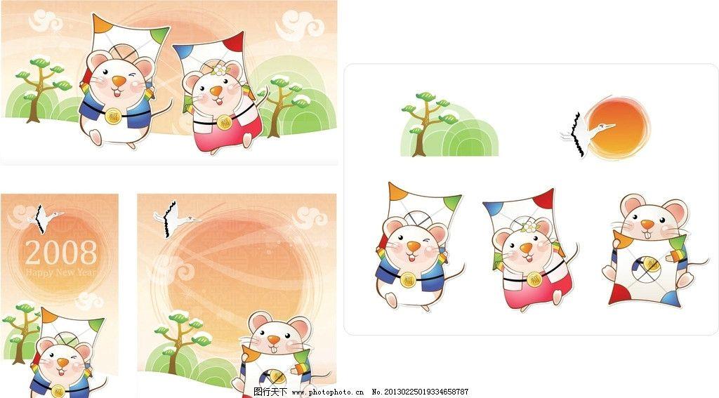 春节素材 春节 风景 雪景 新年 卡通动物 卡通素材 矢量风景 彩铅画