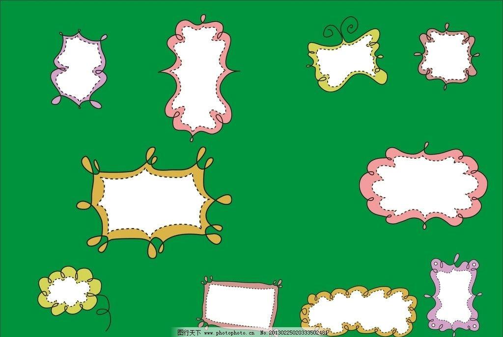 花边边框 绿色 海报 底纹 底 纹 绿 色 花 边 花边 卡通 可爱 有爱 爱