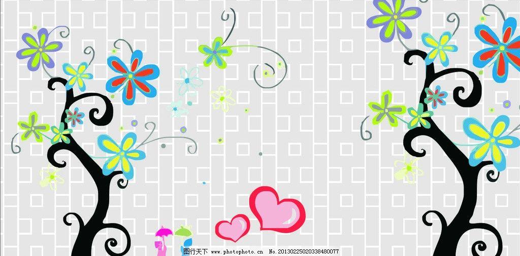 墙 情人节背景 卡通情侣 心形 爱心 雨伞 手绘花儿 花纹花边 底纹边框