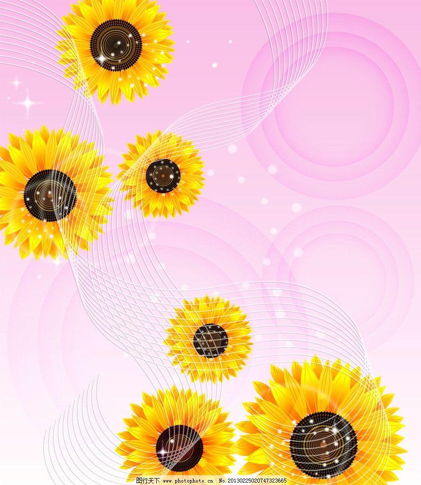 黄花 花 梦幻 五线谱 音符 星星 菊花 移门 移门图案 底纹边框 设计