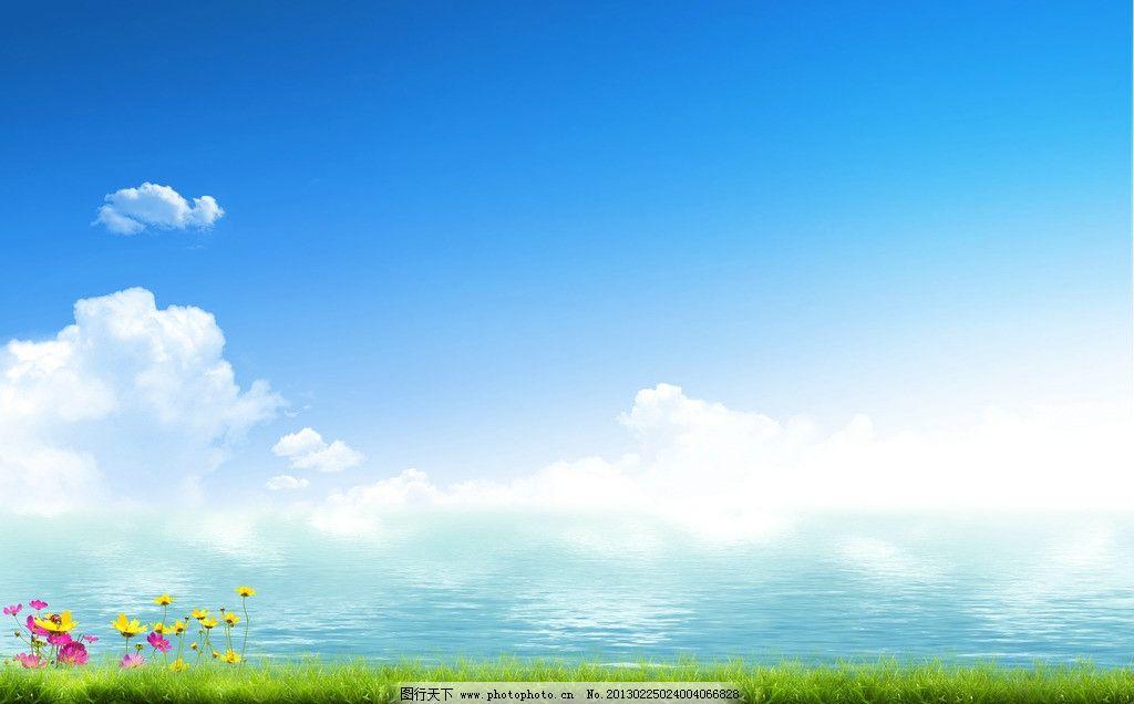 池塘风景 风景 草地 池塘 蓝天白云 花草 环境优美 自然风景 山水图片