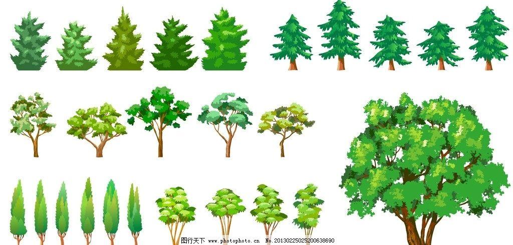 植物素材 树 树叶 园林素材 绿化素材 矢量素材 树木树叶 生物世界 矢