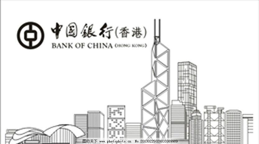 中银大厦 香港中银大厦 城市建筑 建筑家居 矢量 cdr