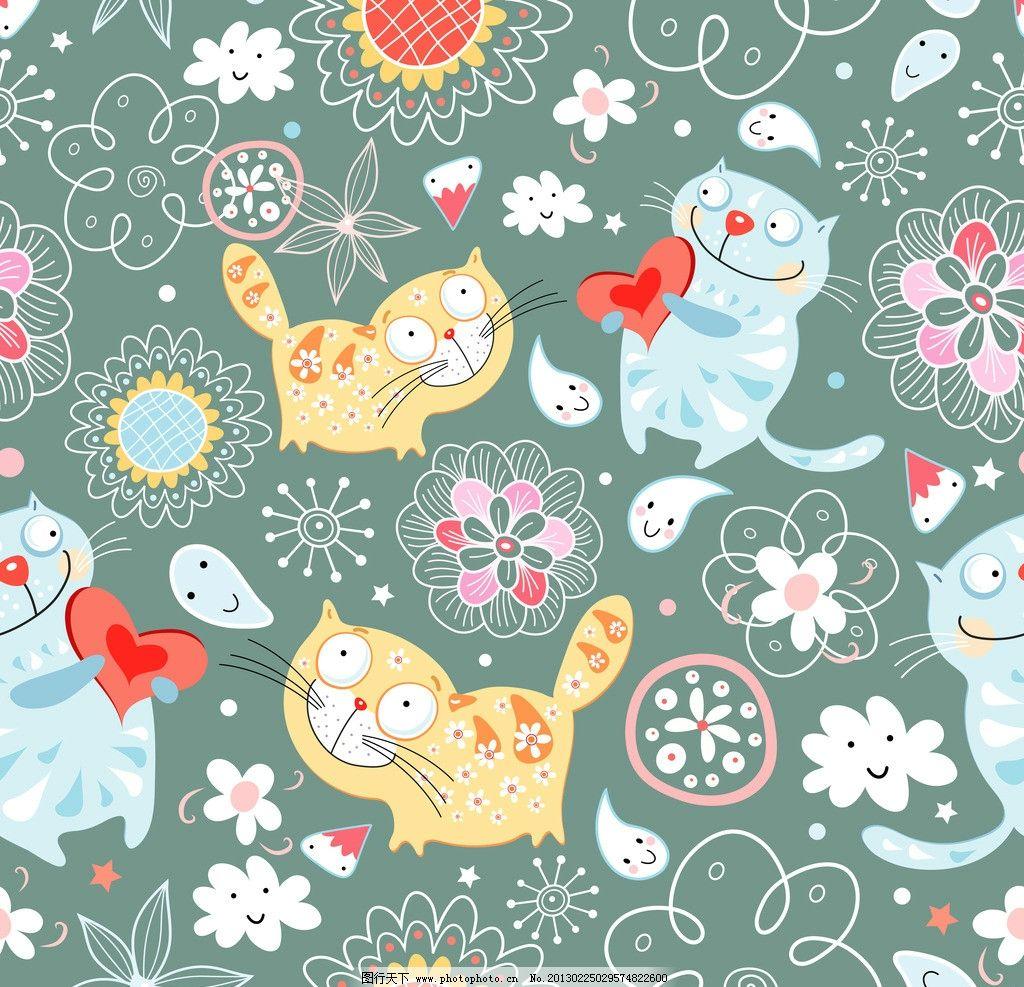 手绘卡通爱情小猫 卡通 爱情 心 桃心 情人节 蛋糕 鱼 花纹 精灵 花朵