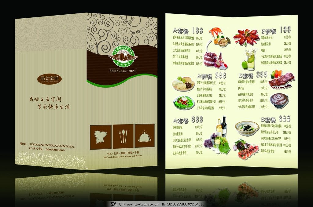 餐牌 餐饮 中餐西餐 菜谱 菜单 菜单菜谱 广告设计模板 源文件 300dpi