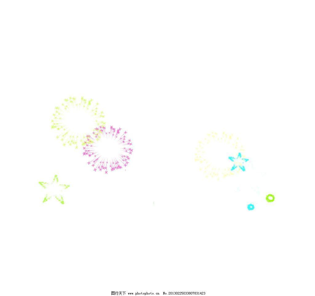 五角星烟花flash图片