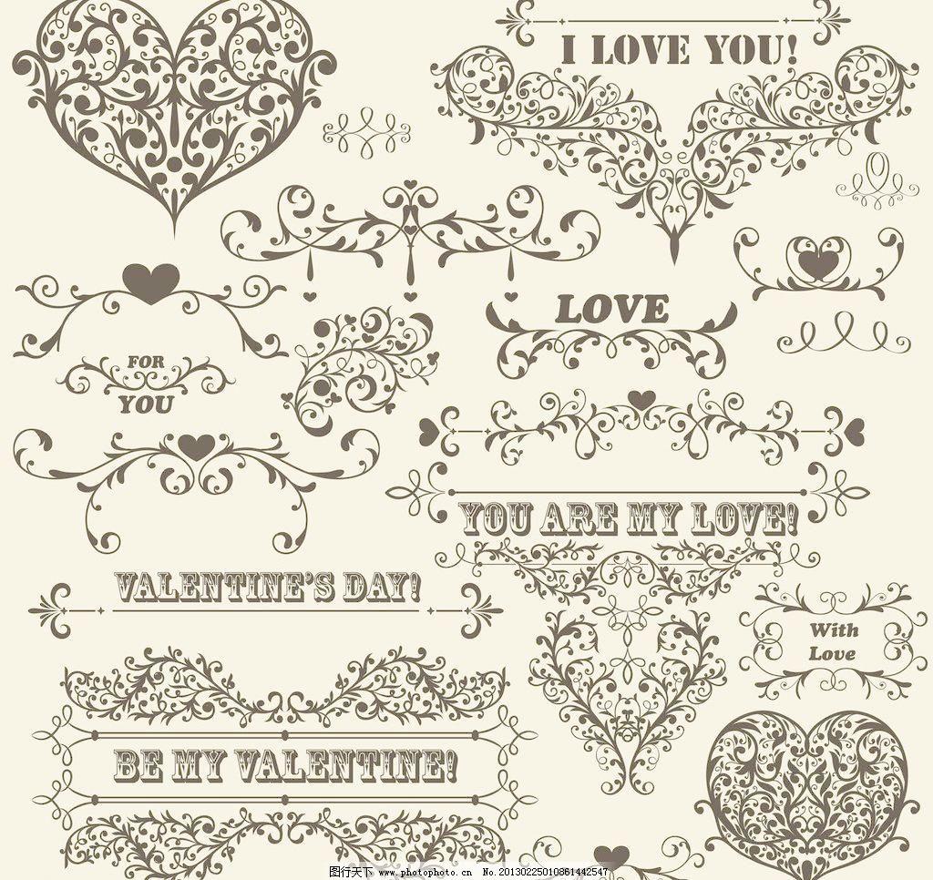 时尚欧式爱情花纹 菜单 爱情 心 桃心 简约 menu 欧式花纹标签 欧式