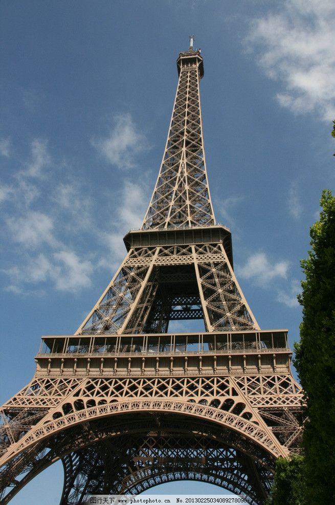 埃菲尔铁塔 埃菲尔 铁塔 国外旅游 旅游摄影 摄影 72dpi jpg