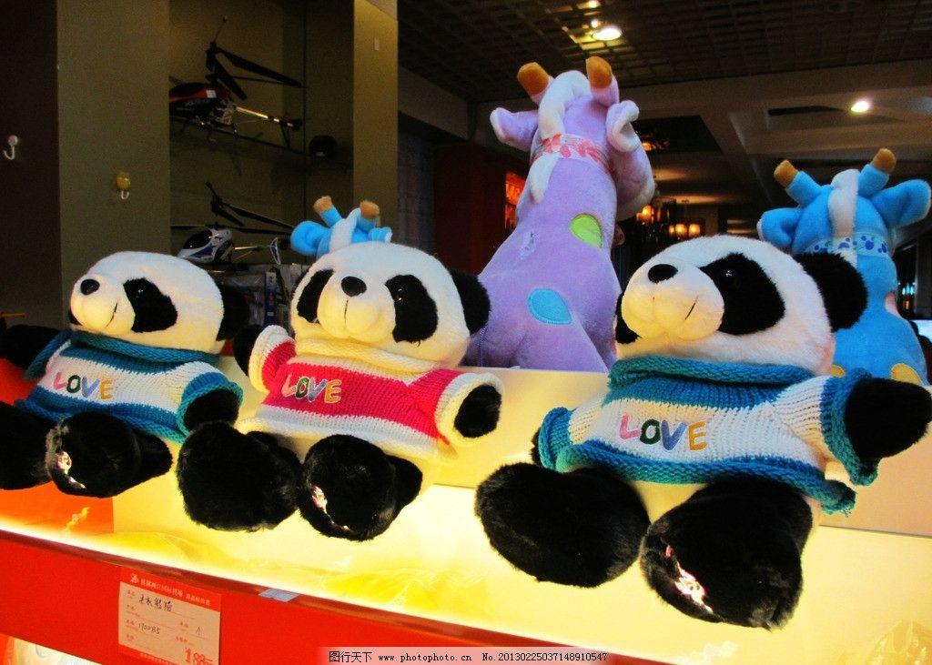 布娃娃 熊熊 小熊 可爱的布娃娃 娱乐休闲 生活百科 摄影 180dpi jpg