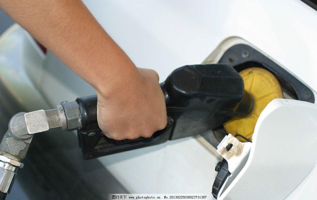 汽车加油 加油 汽油 油箱
