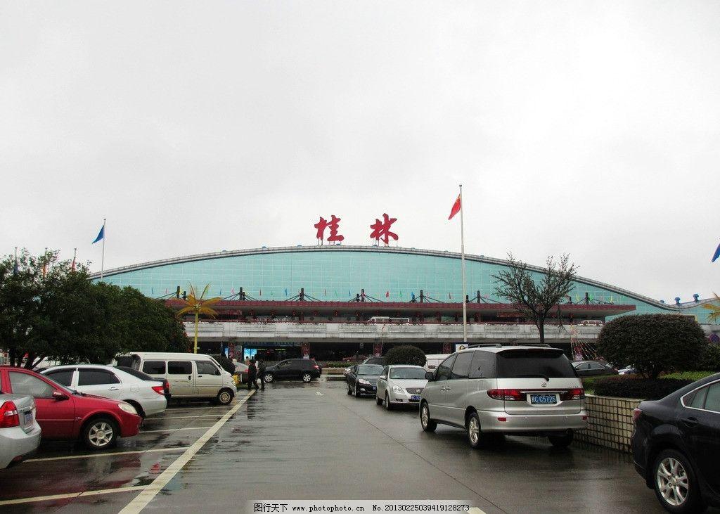 桂林飞机场 桂林风光 桂林