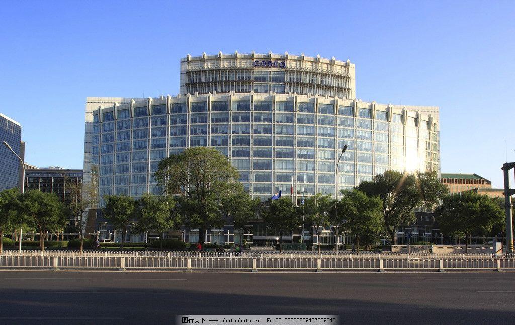 北京远洋大厦图片