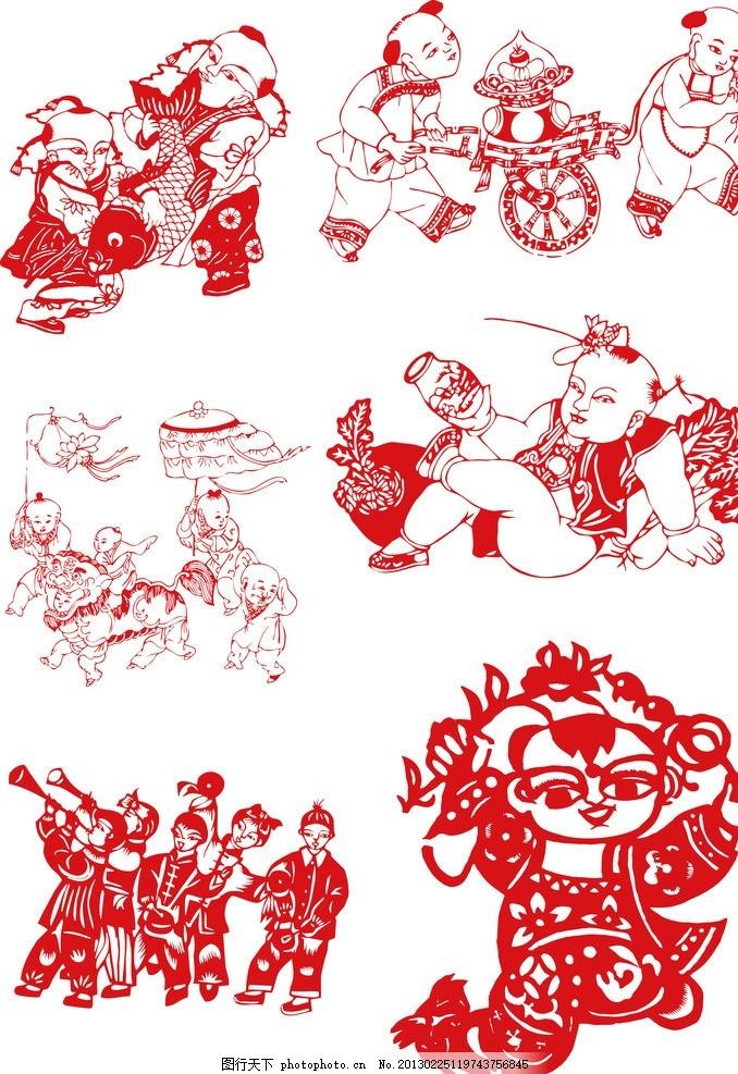 剪纸素材 中国元素 喜庆 小孩 过年 杂集 源文件