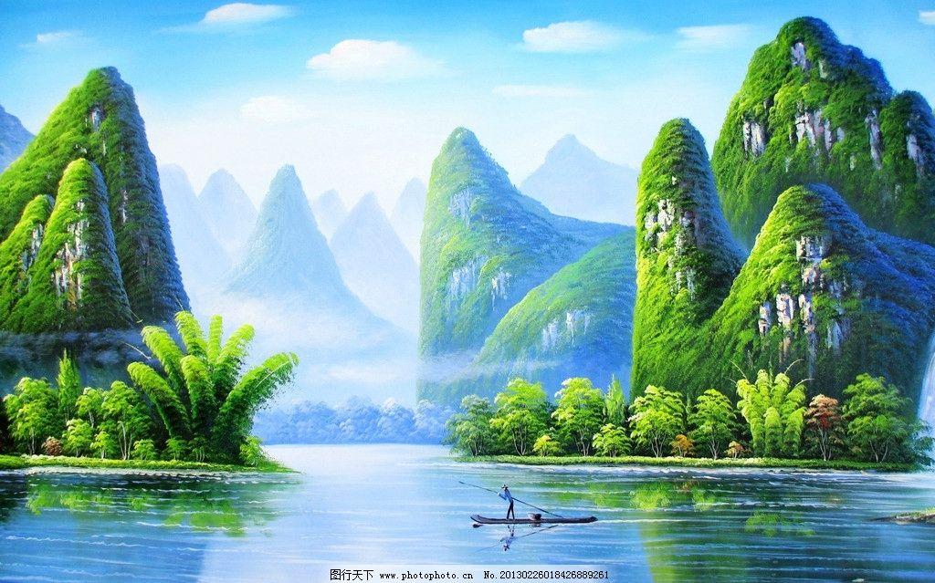 桂林油画图片_风景漫画_动漫卡通_图行天下图库图片