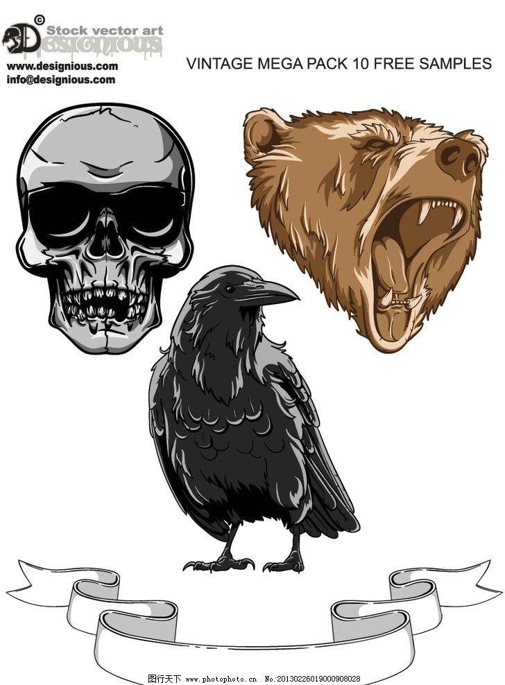 手绘动物 鸟 羽毛 鸽子 老鹰 手绘 线条 动物 熊 棕熊 骷髅 艺术素材