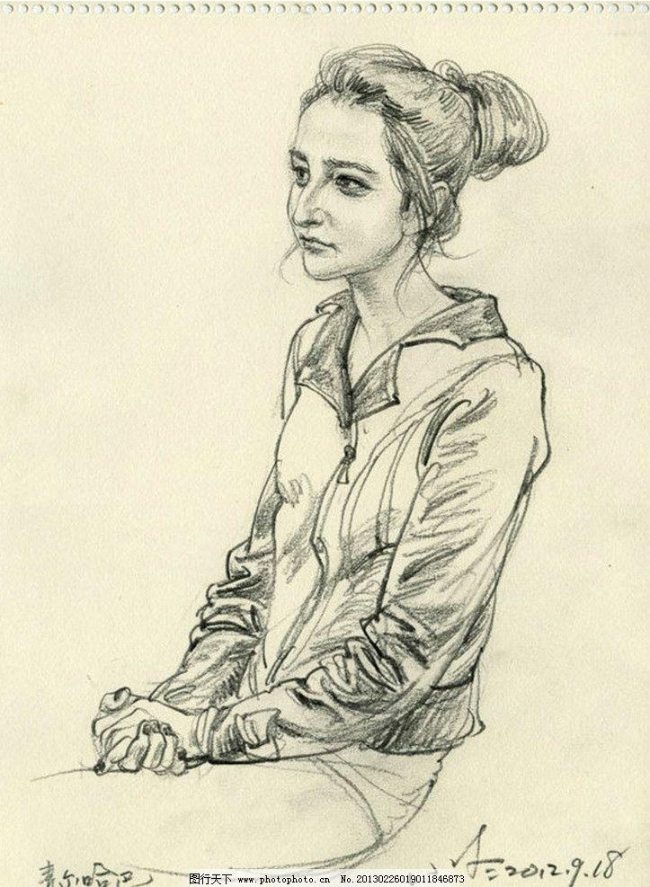 速写 人物 黑白 于小冬 素描 铅笔画 绘画书法 文化艺术