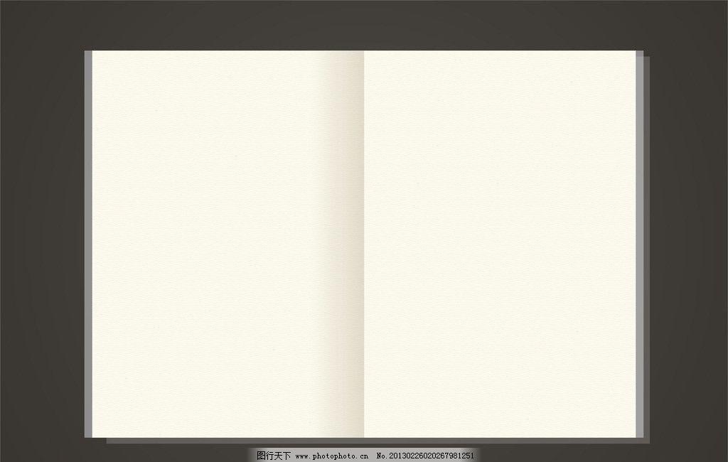 书本 底纹 泛黄 书页 翻开 背景底纹 底纹边框 设计 150dpi jpg