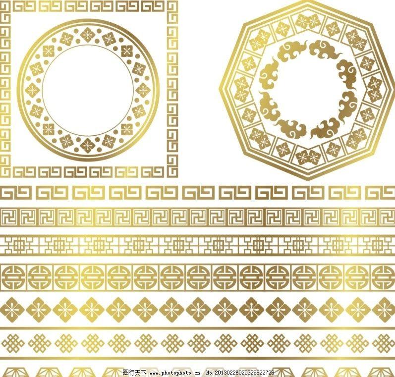 葡萄藤 无缝 怀旧 复古 高雅 传统 对称 精美 花纹花边 底纹边框 矢量