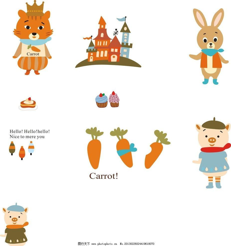 兔子 小猪 卡通素材图片