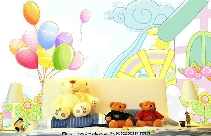 儿童房背景墙图案 儿童房背景墙设计 儿童房 卡通风景插画 源文件库