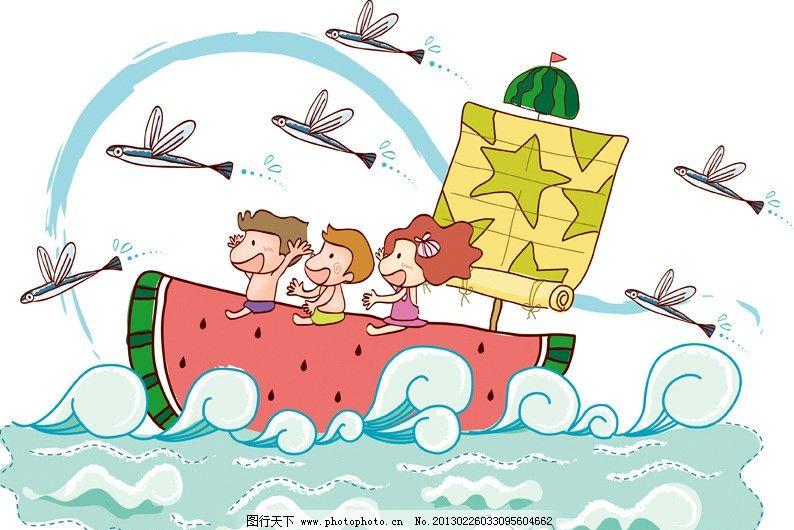 童年的夏天 小男孩 小女孩 小伙伴 西瓜船 西瓜 帆 飞鱼 海 海浪 psd