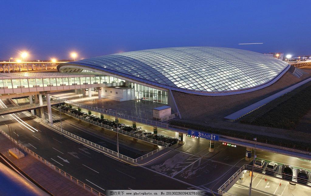 首都机场 北京机场 飞机场 夜景 北京建筑 机场建筑 建筑建筑设 建筑