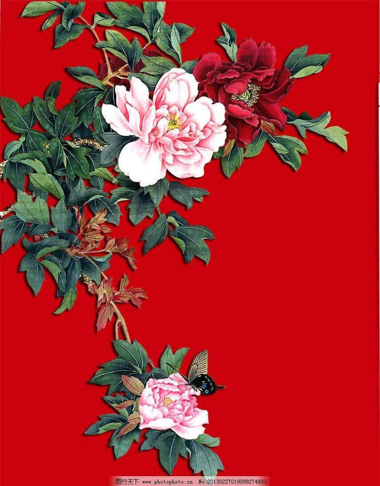粉色牡丹花 牡丹水彩画 盛开的牡丹 牡丹花工笔画 花开富贵 蝴蝶 春天
