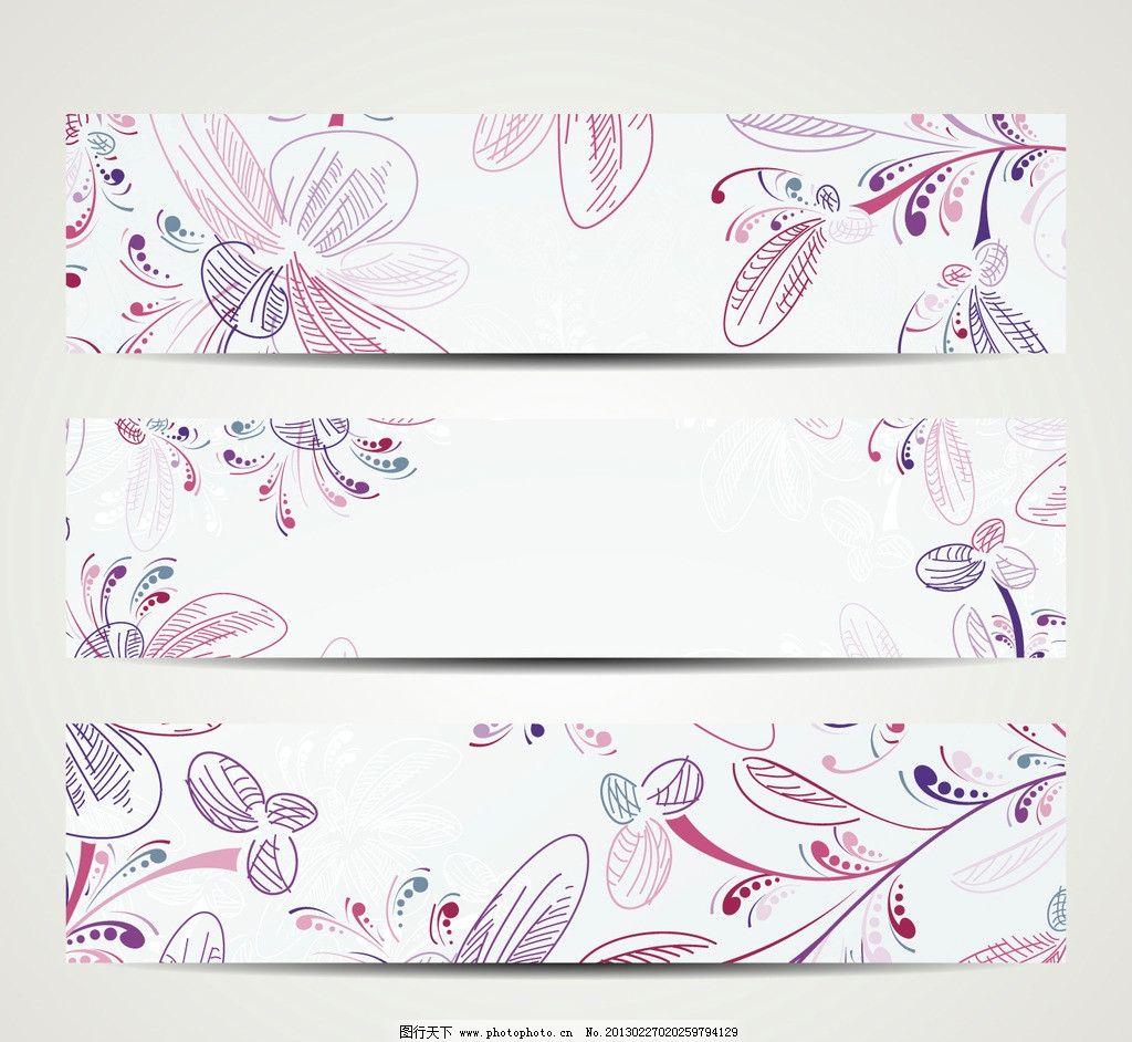 时尚手绘鲜花banner 花卡图片
