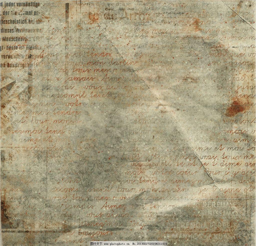 复古牛皮纸欧式背景图片