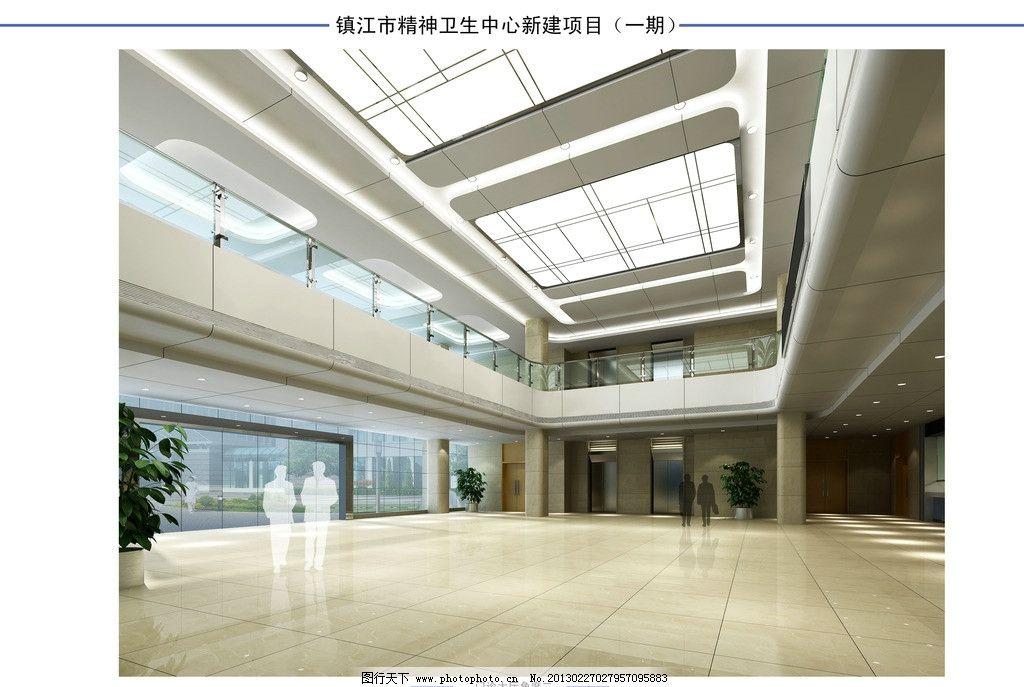 医院 医院大堂门厅 室内设计 环境设计 设计 150dpi jpg