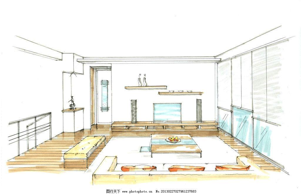 室内设计效果图 客厅设计 电视背景墙设计 落地窗设计 地面铺装设计