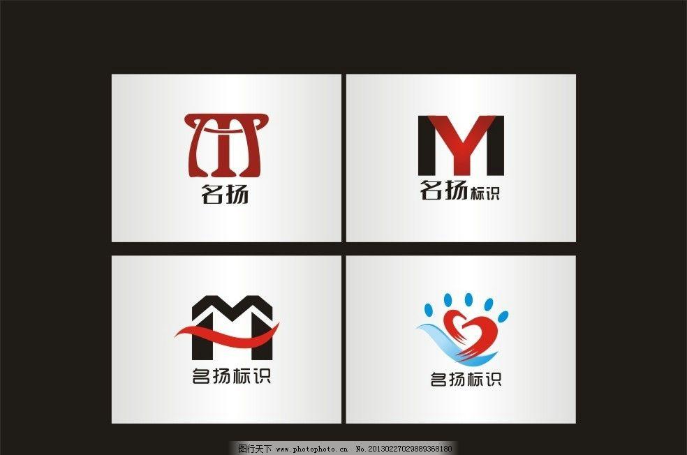 名扬标识logo图片