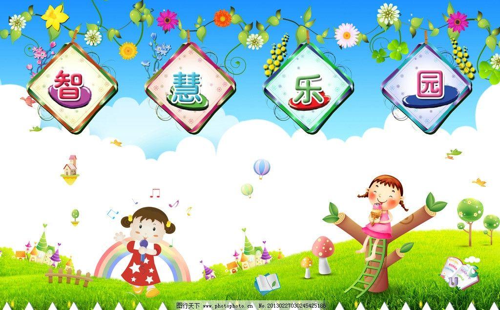 小孩放飞气球卡通