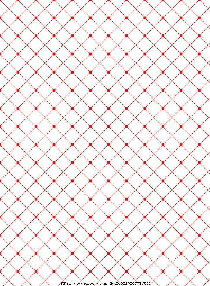 网格背景 菱形花纹 psd分层素材 源文件 300dpi psd