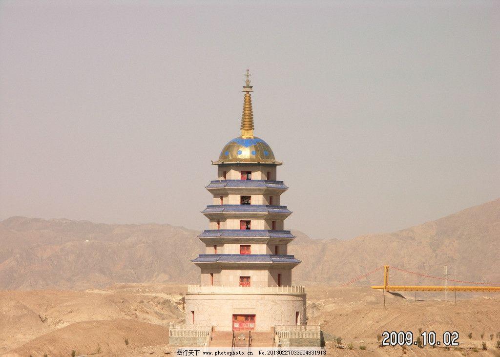 东归塔 新疆库尔勒 龙山