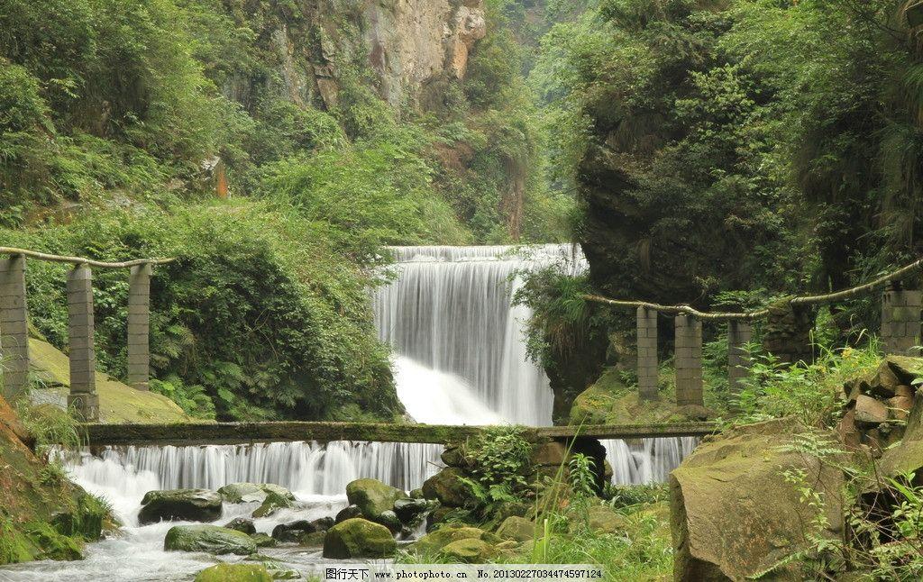 瀑布 自然风景 山水 树木 大自然 山水风景 自然景观 摄影 72dpi jpg