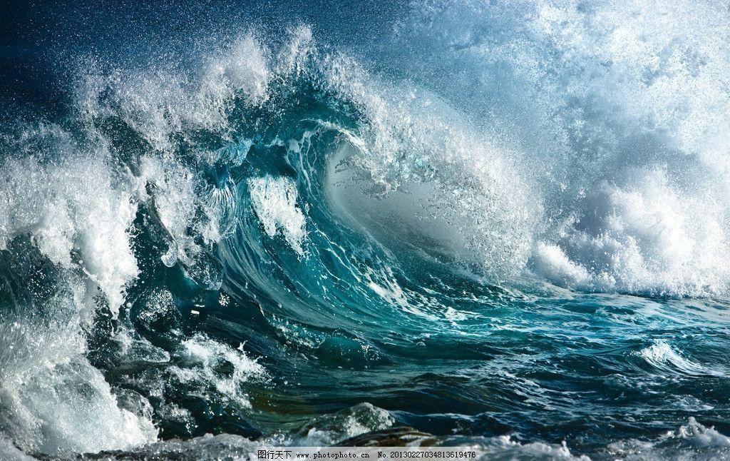 海浪简笔画彩色黑板报