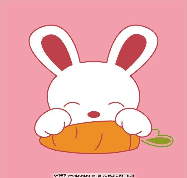 卡通图 小白兔