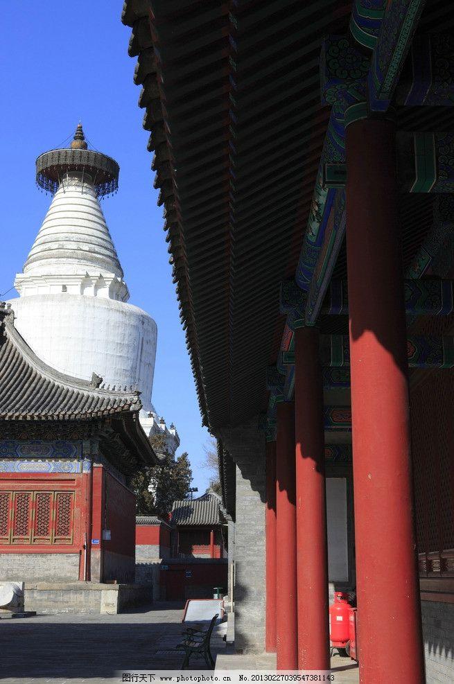 北海公园 北海 北京 白塔 古代建筑 历史建筑 园林 皇家园林 古建筑